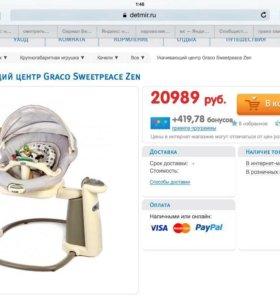 Продам качели от сети и батареек