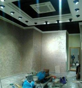 Косметический и кап ремонт стен потолков