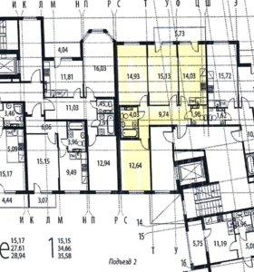Квартира, 3 комнаты, 72.5 м²