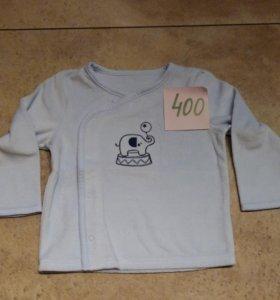 Слип ( кофточка) детский на 1 год