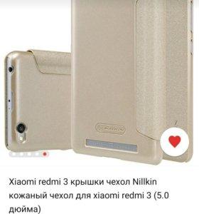 Xiaomi redmi 3 чехол Nillkin