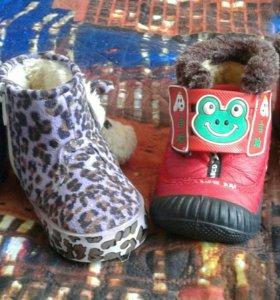 Продам ботиночки на малыша.размеры 16.17
