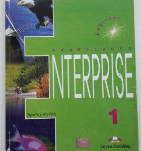 Enterprise 1 (комплект Coursebook+Grammar)