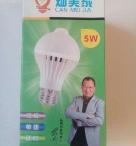 Светодиодная лампочка 5 Вт с датчиком движения