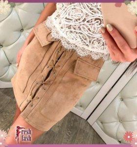 Модная замшевая новая юбочка