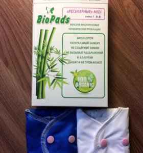 Тканевые био прокладки