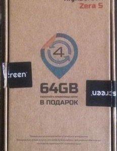 коробка от телефона Hightscreen