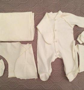 Комплект на выписку, комбинезон для новорожденного