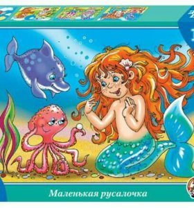"Пазл 16 MAXI ""Маленькая Русалочка"" 00328 /Десятое"