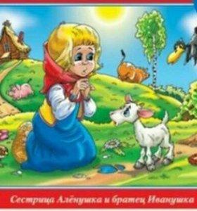 """Пазл 16 MAXI """"в ассортименте /Десятое"""