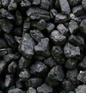 Талон на уголь ш.Алексиевская