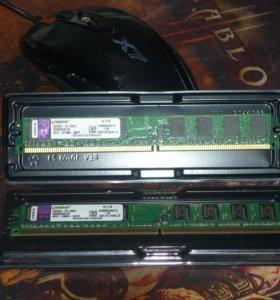 Оперативная Память DDR2 - 1Gb, 2Gb, 256Mb