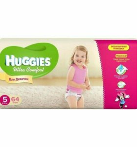 Подгузники Huggies для девочек