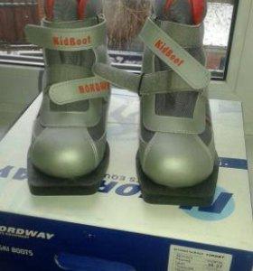 Ботинки для беговых лыж детские Nordway (36 р)