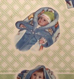 Одеяло ,конверт,плед