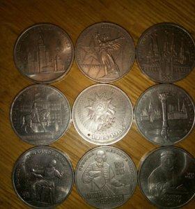 9 юбилейных монет СССР