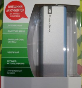 Power bank новый
