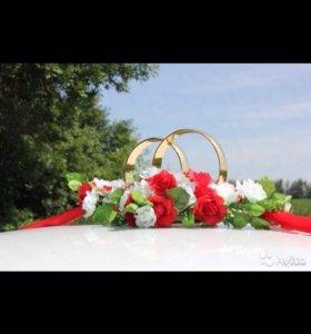Украшения свадебные для автомобиля аренда