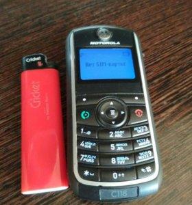 Телефон 500р