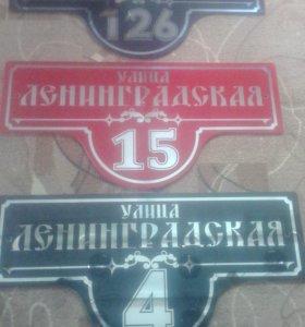 Модные номера на дом
