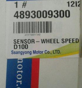 Датчик АБС задний SsangYong 4893009300