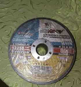 Шлифовальные и лепесковые диски