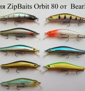 Воблер ZipBaits Orbit 80SP копия от BearKing