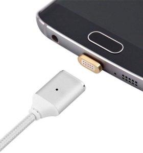 Магнитная !быстрая! зарядка Micro USB
