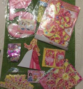 Заготовки Для праздника в стиле Принцесс