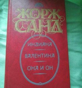 Книга Жорж Санда Романы