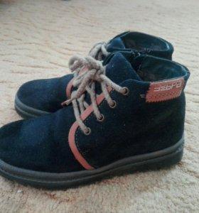 "Ботинки ""зебра"""