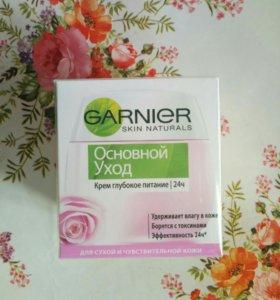 Garnier Дневной крем для лица