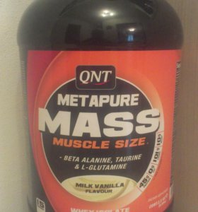 QNT metapure mass muscle size.