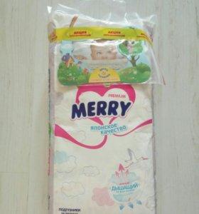 Подгузники Merry размер L 36шт