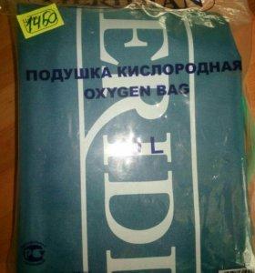 Новая кислородная подушка
