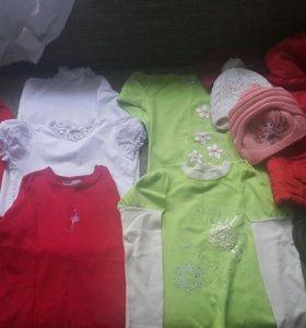 срочно!!пакет одежды для девочки рост 130 -135
