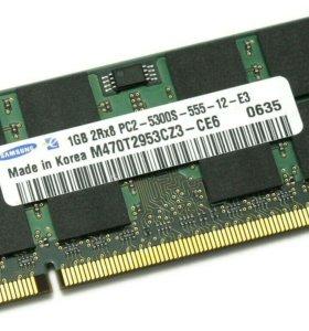 Память для ноутбука DDR 2, 3