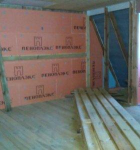 Ремонт строительство