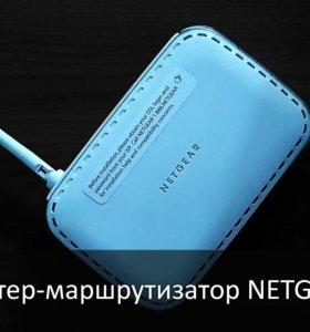 Беспроводной adsl модем-маршутизатор