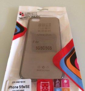 Чехол для iPhone 5G/5S/5C
