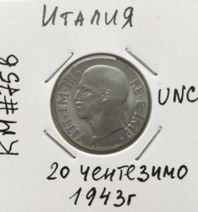 Монета Италии 20 чентезимо 1943 г