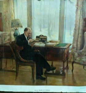 Плакаты времён СССР