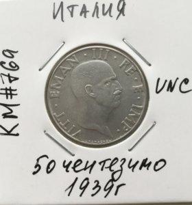 Монета Италии 50 чентезимо 1939 г
