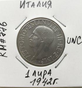 Монета Италии 1 лира 1942 г