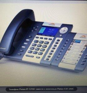 Телефон Platan IP-T216C с консолью