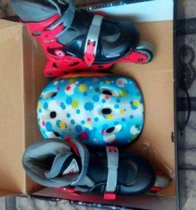 Роликовые коньки+шлем