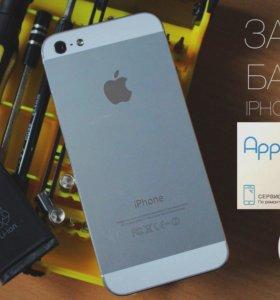 Замена аккумулятора Iphone 4/4s/5/5s/6/6s/7/8
