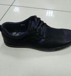 Распродажа туфли