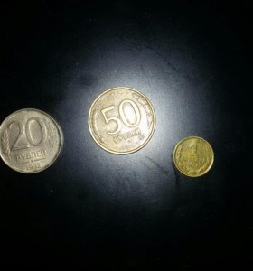 Старые монеты.