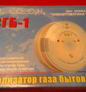 Анализатор газа сгб-1 (СН4, СО, С3Н8)